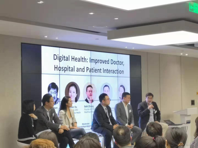 2019 - 03-05 SH HCD Digital Health