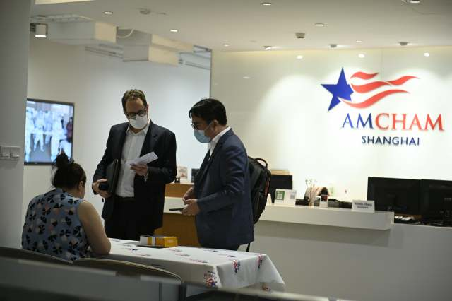 2020-06-23 SH  Medical Device Panel at AmCham