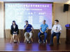 2018 - 08-08 GZ HCD Challenges + Opportunities for AI and Healthcare