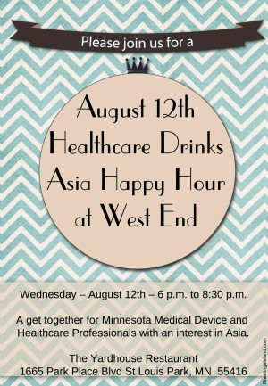 August 12th - MN Healthcare Drinks Happy Hour