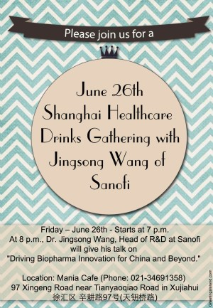 June 26th Shanghai Healthcare Drinks - Jingsong Wang